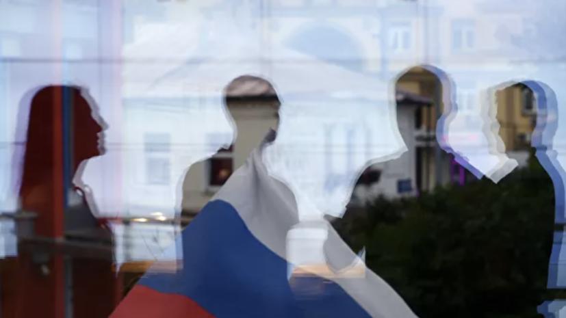 В Москве обработали 96% протоколов очного голосования по Конституции