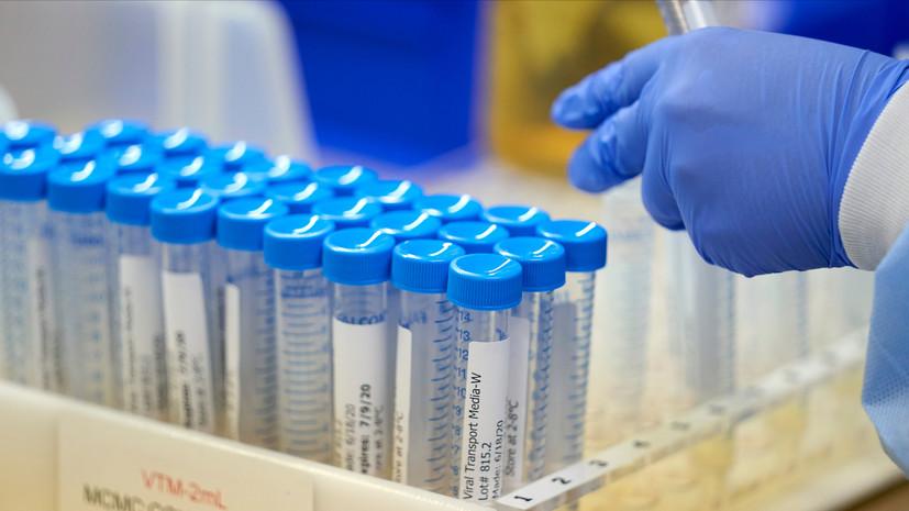 Более 8 тысяч россиян обследовано на популяционный иммунитет к COVID-19