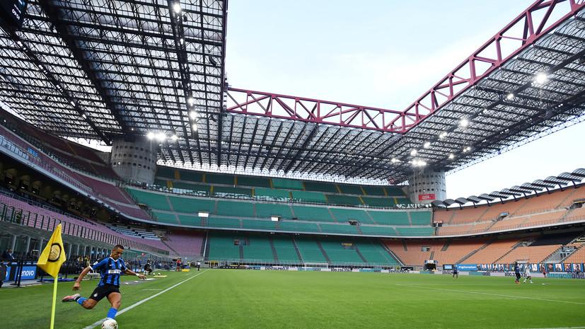 «Милан» отыгрался со счёта 0:2 в матче 29-го тура Серии А