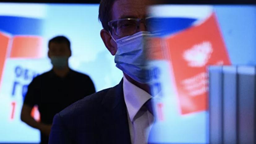 В Москве обработали 75% протоколов очного голосования по Конституции