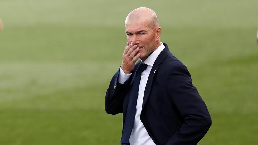 Зидан высказался об отсутствии Азара в заявке «Реала» на матч с «Хетафе»