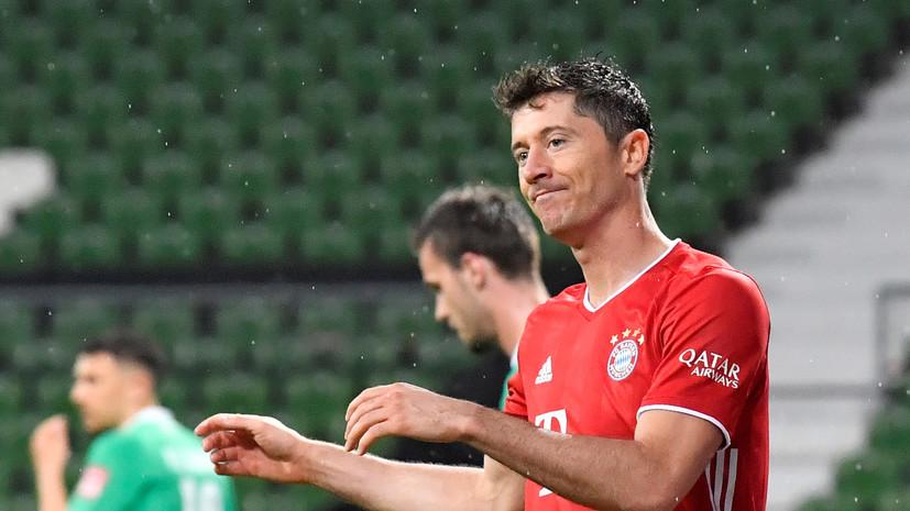 Футболист «Баварии» Левандовски рассказал о несостоявшемся переходе в «Реал»