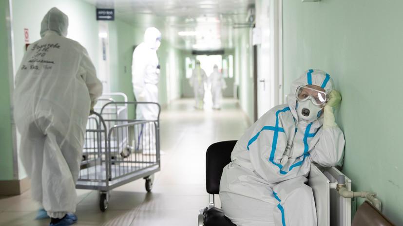 Ещё 1055 пациентов вылечились от коронавируса в Москве