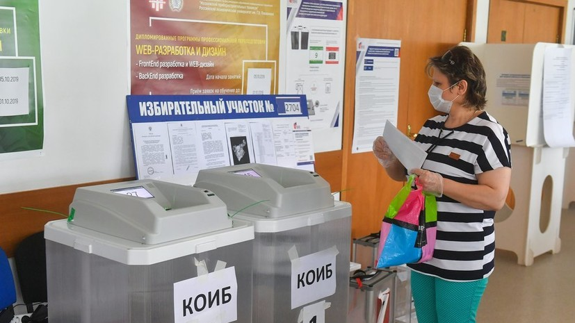 ЦИК представила итоги голосования после подсчёта 100% протоколов