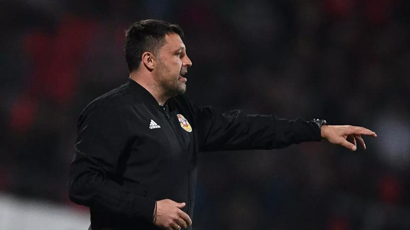 В тульском «Арсенале» прокомментировали отставку Черевченко с поста главного тренера