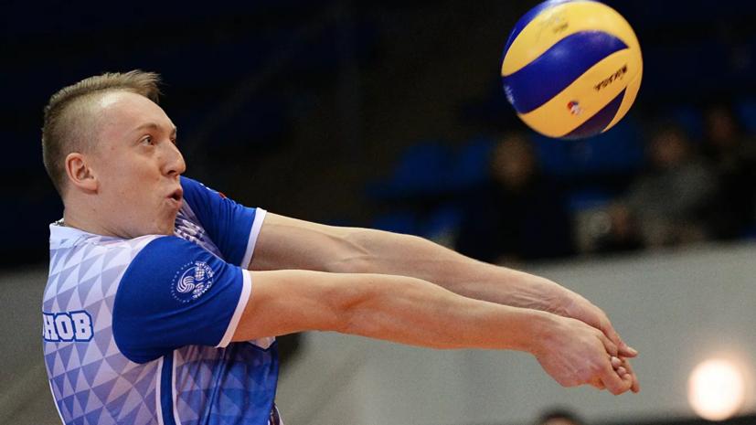 Российский волейболист Спиридонов перешёл в греческий «Олимпиакос»