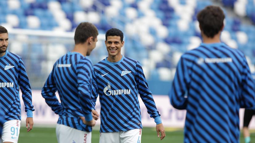 «Зенит» гарантировал себе участие в следующем сезоне Лиги чемпионов
