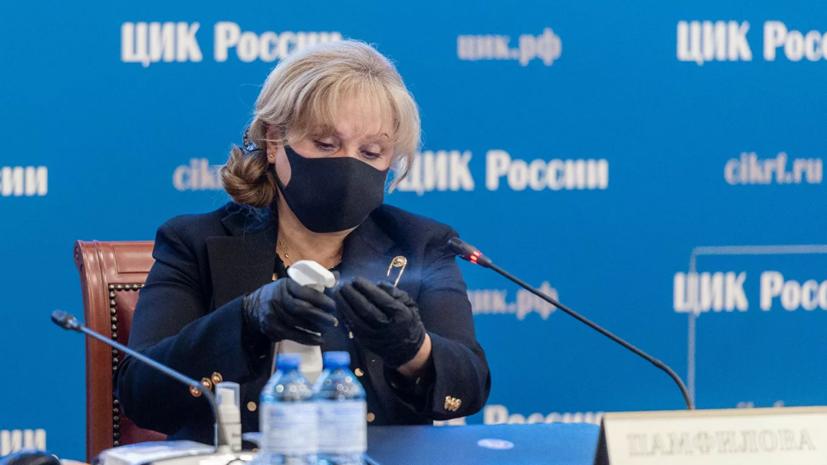 Памфилова и Песков оценили голосование против поправок в НАО