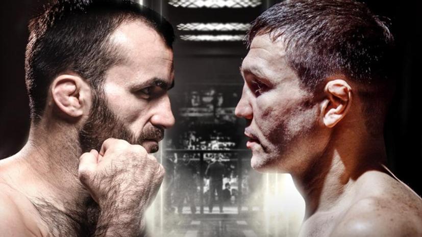 Балаев и Хасбулаев проведут бой за титул временного чемпиона ACA в полулёгком весе