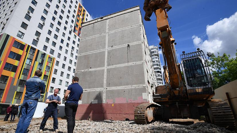 Власти Москвы оценили влияние пандемии на строительство домов по реновации