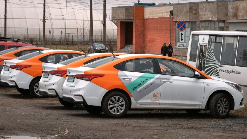 Автоюрист оценил предложение запретить каршеринг для злостных нарушителей
