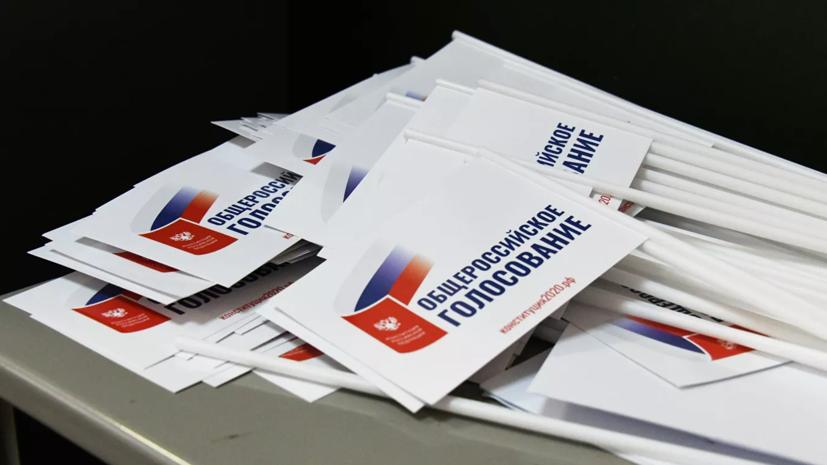 В голосовании по поправкам к Конституции приняли участие более 4 млн москвичей