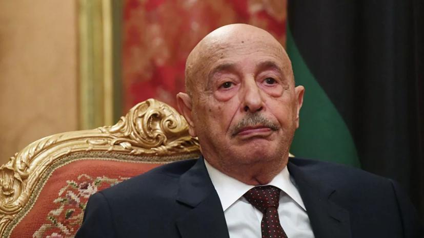 Спикер парламента Ливии прибыл в Москву