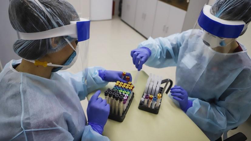 В Подмосковье провели более миллиона тестов на коронавирус
