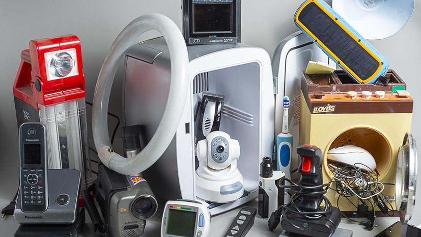 Технический выброс: в мире отмечен значительный рост количества отслуживших электроприборов