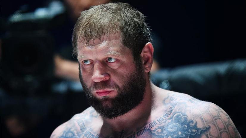 Емельяненко пообещал вбить голову Исмаилова в настил ринга