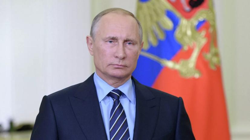 Путин выразил соболезнования в связи с гибелью людей от оползня в Мьянме