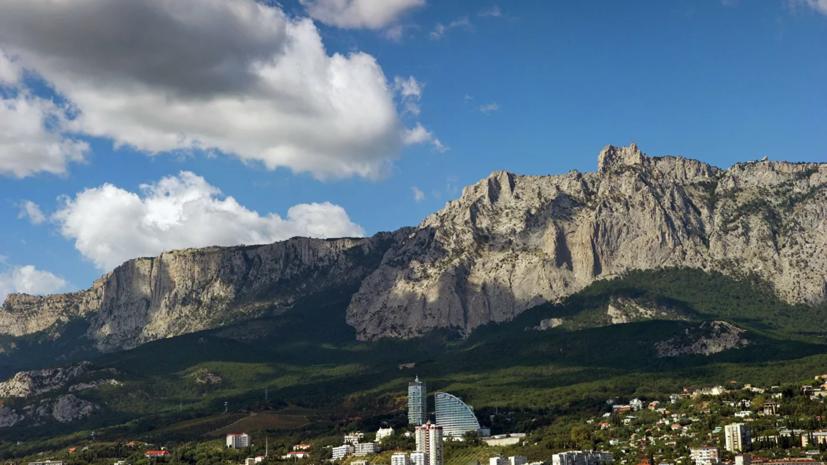 В горах Крыма спасли трёх туристов