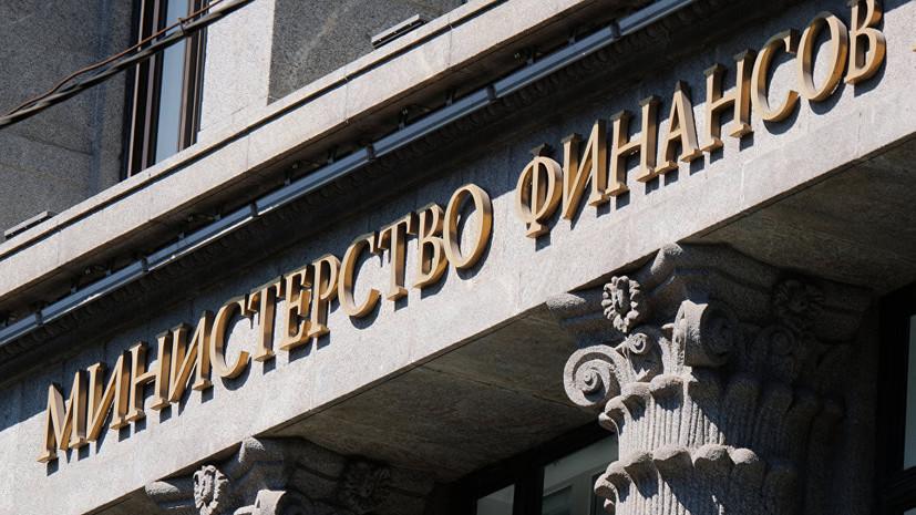 Минфин оценил антикризисный пакет из-за коронавируса в 4 трлн рублей