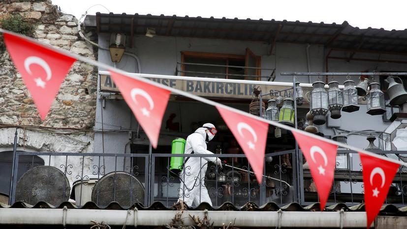 За сутки в Турции выявили почти 1200 больных коронавирусом