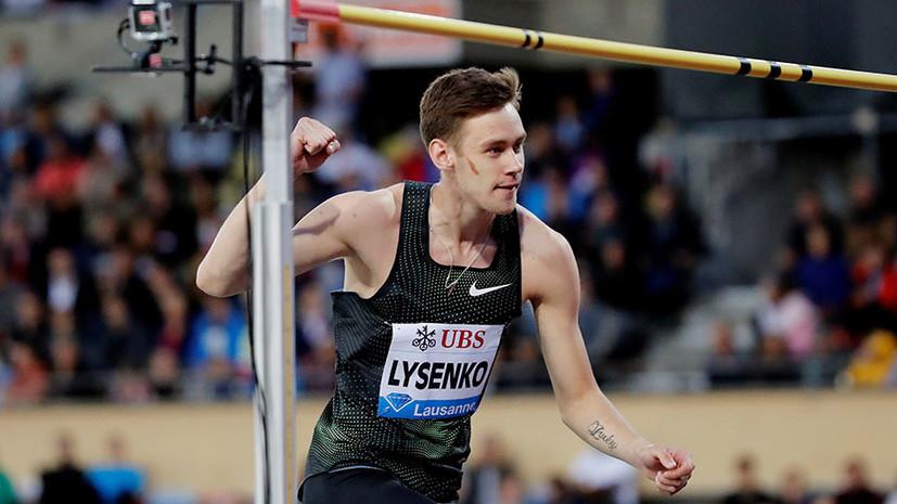 «Разочарованы отсутствием прогресса»: почему World Athletics отказала ВФЛА в отсрочке выплаты штрафа по делу Лысенко