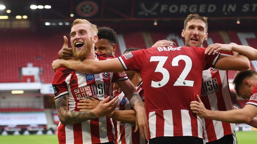 «Тоттенхэм» уступил «Шеффилд Юнайтед» в 32-м туре АПЛ