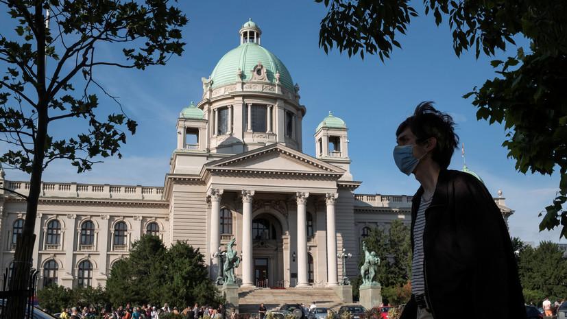 В Сербии введут штраф за отсутствие маски в закрытых помещениях