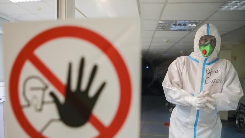 Ещё 34 пациента с коронавирусом скончались в Москве