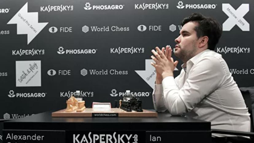 Непомнящий уступил Гири в полуфинале шахматного онлайн-турнира