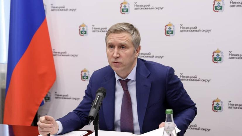 Глава НАО заявил, что объединения с Архангельской областью не будет