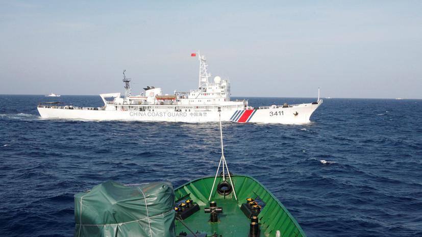 В США выразили обеспокоенность учениями КНР в Южно-Китайском море