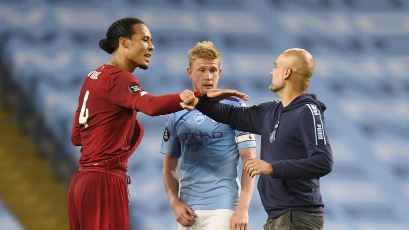 «Манчестер Сити» пошутил над «Ливерпулем» после победы, сравнив своих игроков с The Beatles