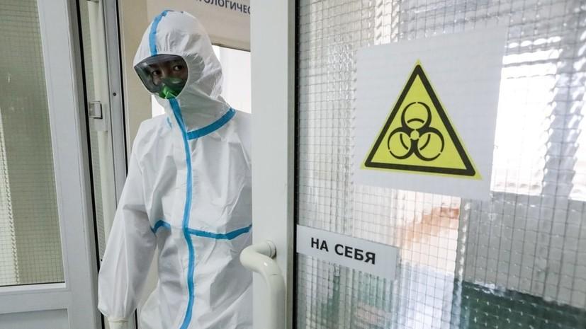 За сутки в России умерли 176 пациентов с коронавирусной инфекцией