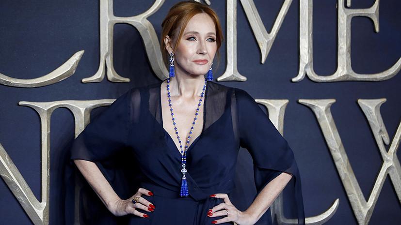 «Мы должны отвергать её убеждения»: крупнейшие фан-сайты «Гарри Поттера» перестанут писать про Джоан Роулинг