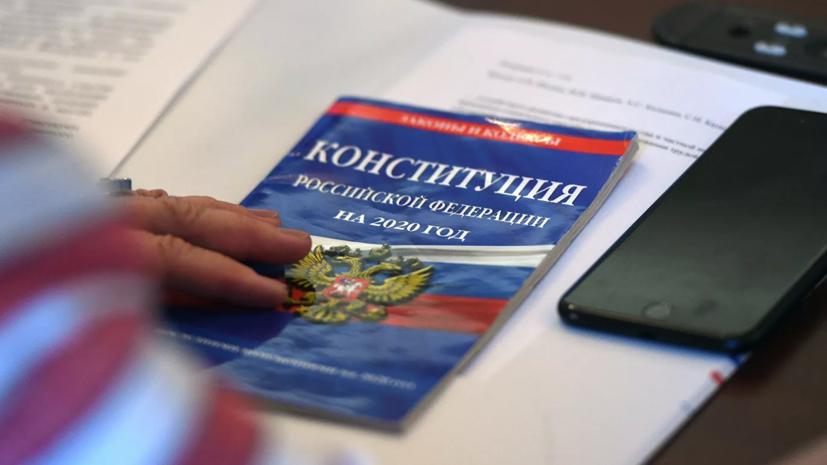 В Кремле оценили опасения Запада из-за поправок к Конституции