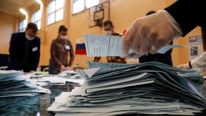 В Союзе женщин России оценили голосование против поправок в НАО