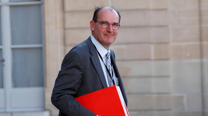 Премьер-министром Франции назначен Жан Кастекс