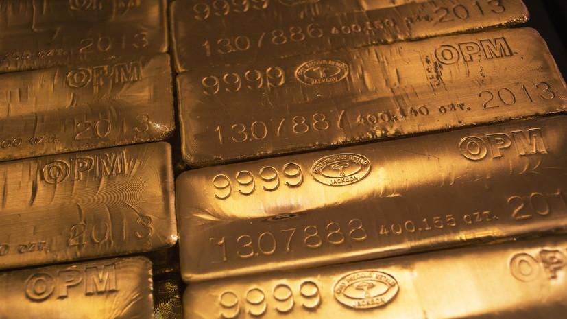Аналитик оценила ситуацию на рынке золота