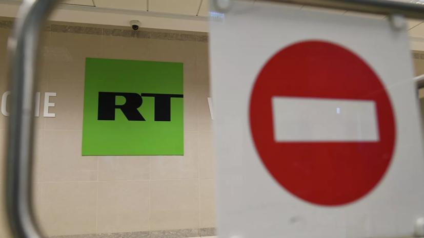 Посольство России в Риге назвало оголтелым запрет Латвии на вещание RT