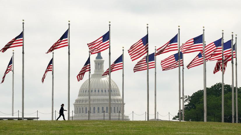 Госдеп профинансирует продвижение американской культуры в России