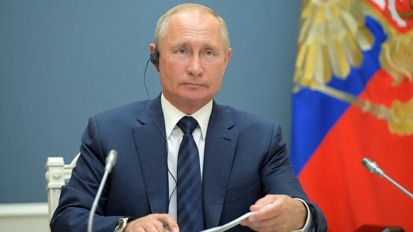 Путин заявил о высокой консолидации общества по ключевым вопросам