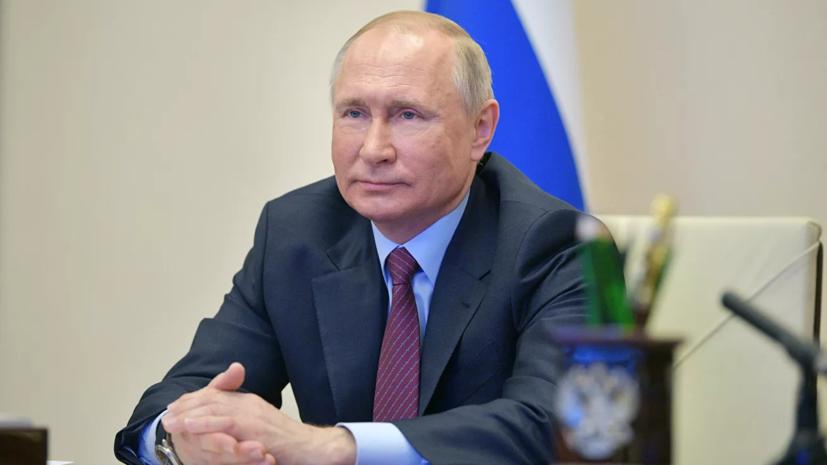 Путин поручил реализовать поправки к Конституции в нацпроектах