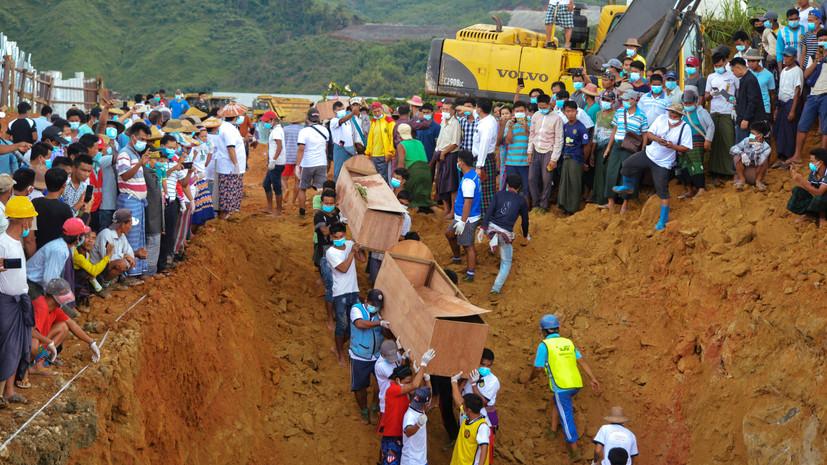 Число погибших при сходе оползня в Мьянме увеличилось до 172