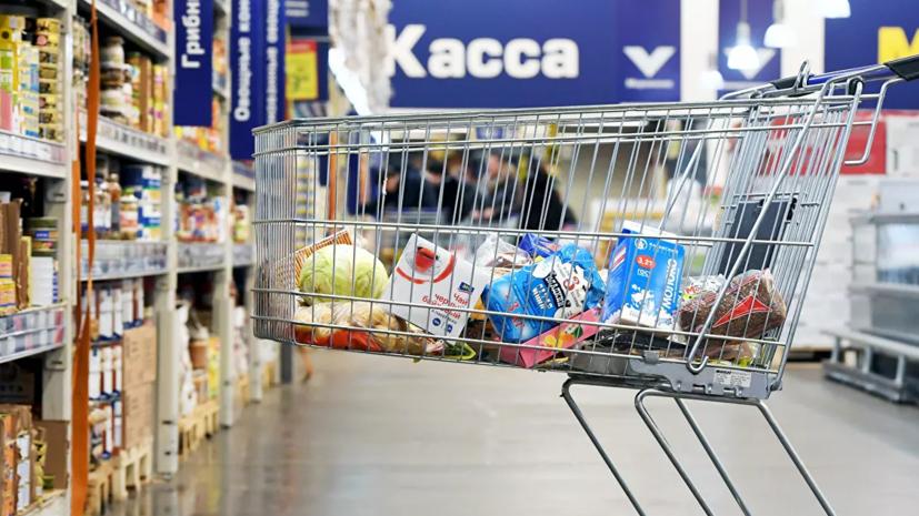 Эксперт оценил влияние пандемии на потребительский спрос в России