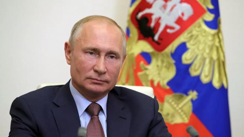 Путин провёл переговоры с президентом Киргизии