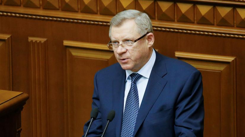 Украинский парламент уволил Смолия с должности главы Нацбанка