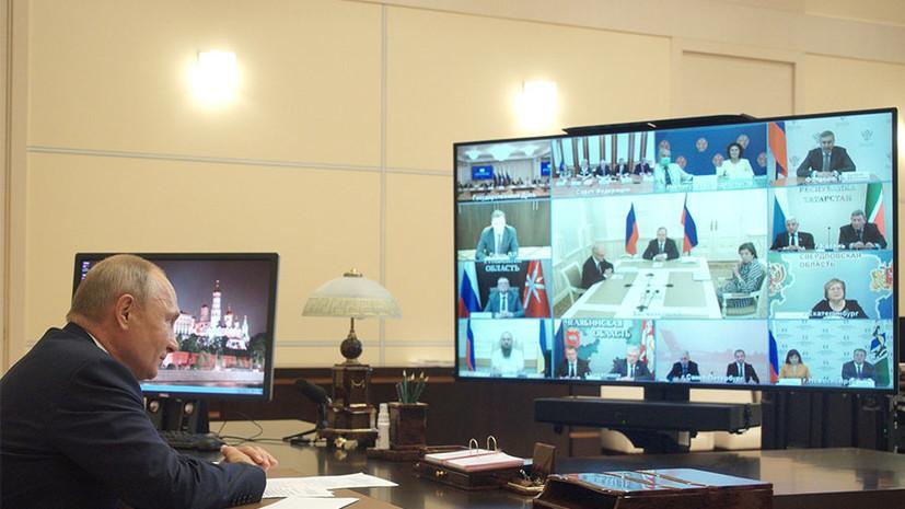 «Приняли это значимое решение всей страной»: Путин оценил итоги общероссийского голосования по поправкам к Конституции