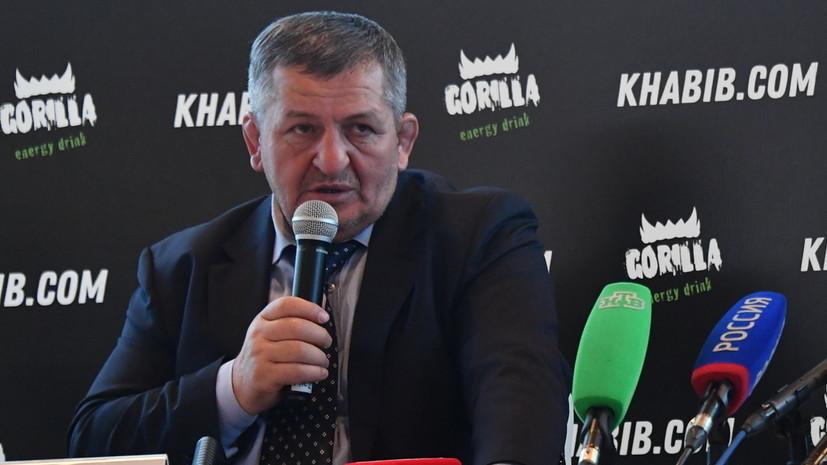 Черчесов поддержал Хабиба Нурмагомедова, потерявшего отца