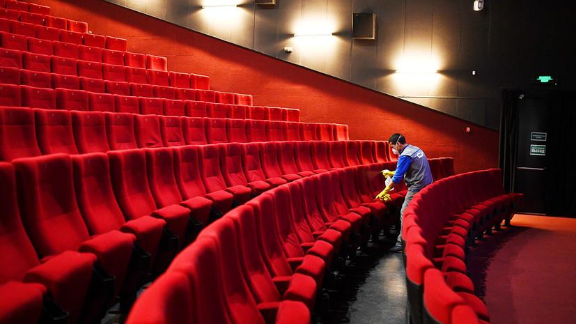 Власти Крыма разрешили кинотеатрам возобновить работу