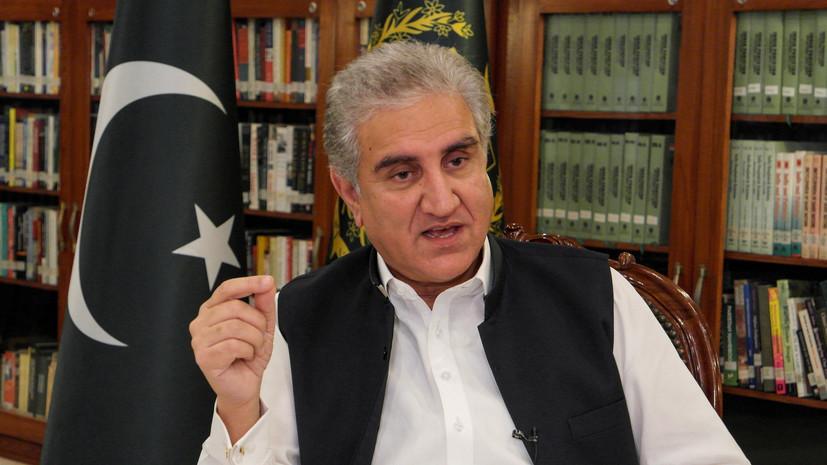 У главы МИД Пакистана выявили коронавирус